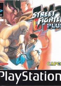 Обложка Street Fighter EX2 Plus