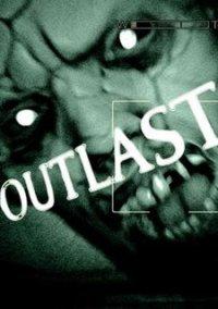 Outlast – фото обложки игры