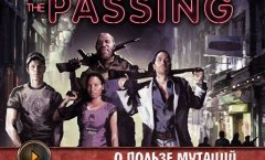 Left 4 Dead 2: The Passing. Видеорецензия
