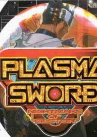 Plasma Sword: Nightmare of Bilstein – фото обложки игры