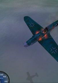 Герои неба: Вторая мировая – фото обложки игры