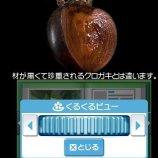 Скриншот Hana to Ikimo no Rittai Zukan