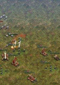 Ministry of War – фото обложки игры
