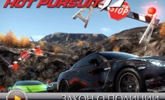 Need for Speed: Hot Pursuit. Видеопревью
