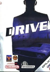 Обложка Driver - You Are The Wheelman