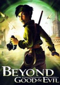 Обложка Beyond Good & Evil
