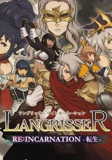 Langrisser Re:Incarnation Tensei
