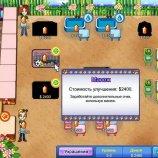 Скриншот Салон красоты Питомец