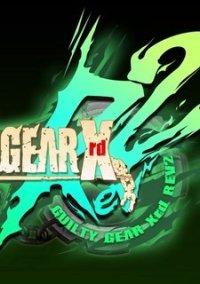 Guilty Gear Xrd: Rev 2 – фото обложки игры