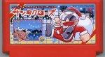 Картриджи несуществующих игр стали темой выставки в Японии - Изображение 7