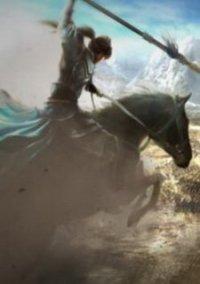 Dynasty Warriors 9 – фото обложки игры