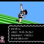 Скриншот Captain Tsubasa II: Super Striker – Изображение 4