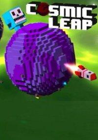 Обложка Cosmic Leap