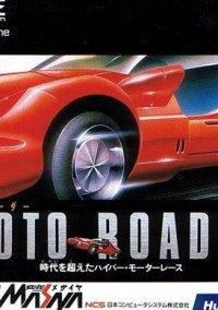 Обложка Moto Roader