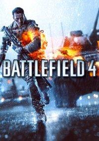 Battlefield 4 – фото обложки игры