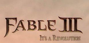 Fable 3. Видео #5