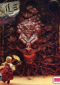 Обложка Exile: Wicked Phenomenon
