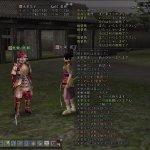 Скриншот Nobunaga's Ambition Online – Изображение 49
