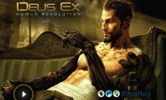 Deus Ex: Human Revolution. Геймплей с ИгроМира (экранка)