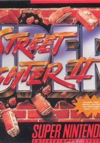 Обложка Super Street Fighter II: The New Challengers