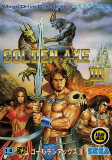 Golden Axe III