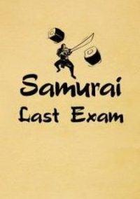 Samurai Last Exam – фото обложки игры