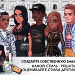 Скриншот Kim Kardashian: Hollywood – Изображение 6