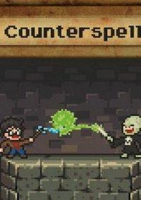 Обложка Counter Spell