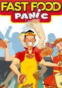 Обложка Fast Food Panic