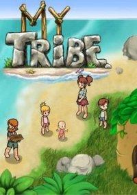 Обложка My Tribe