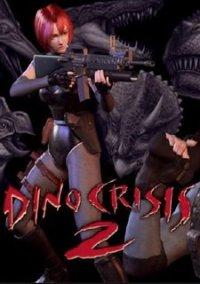 Обложка Dino Crisis 2