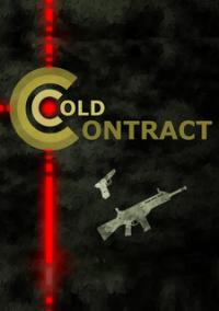 Обложка Cold Contract