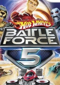 Обложка Hot Wheels Battle Force 5