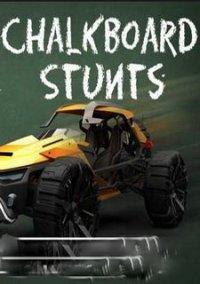 Обложка Chalkboard Stunts