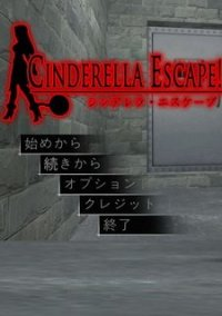 Обложка Cinderella Escape! R12