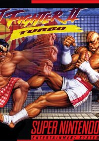 Обложка Street Fighter II Turbo