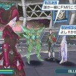 Скриншот Phantasy Star Portable 2 Infinity – Изображение 15