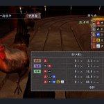 Скриншот Yakuza Ishin – Изображение 6