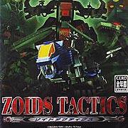 Обложка Zoids Tactics