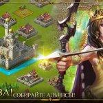 Скриншот Age of Warring Empire – Изображение 13