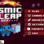 Скриншот Cosmic Leap – Изображение 17