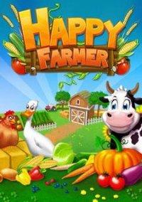 Happy Farmer – фото обложки игры