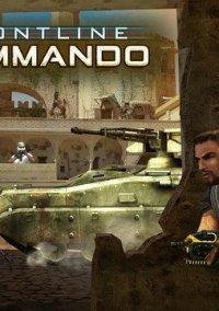 Обложка Frontline Commando