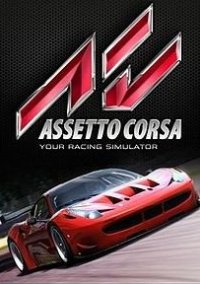Обложка Assetto Corsa