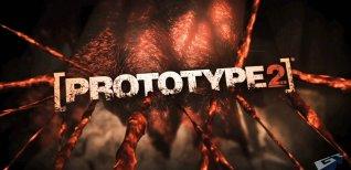 Prototype 2. Видео #1
