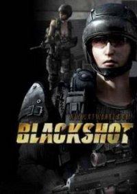 Обложка Blackshot