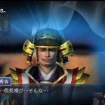 Скриншот Samurai Warriors Chronicles 3 – Изображение 4