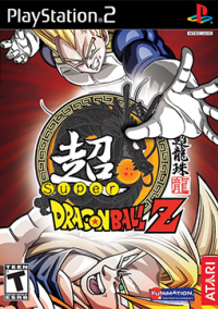 Обложка Super Dragon Ball Z