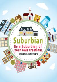 Обложка Suburbian