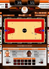 Обложка International Basketball Manager: Season 2010/11